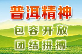 乐虎国际娱乐官网精神:包容开放 团结拼搏