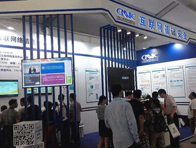 中国网信网|CNNIC:大范围高层次的网络安全保障唯有靠技术引领