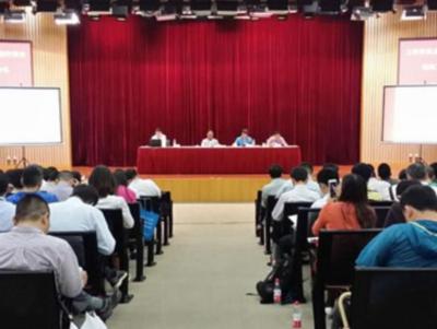 中国网信网|上海重点网站运行安全保障工作会议召开
