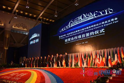 中国网|南博会经贸合作项目签约仪式举行 普洱13个项目签约