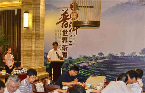 人民网|普洱市文化宣传暨招商活动在沪举办