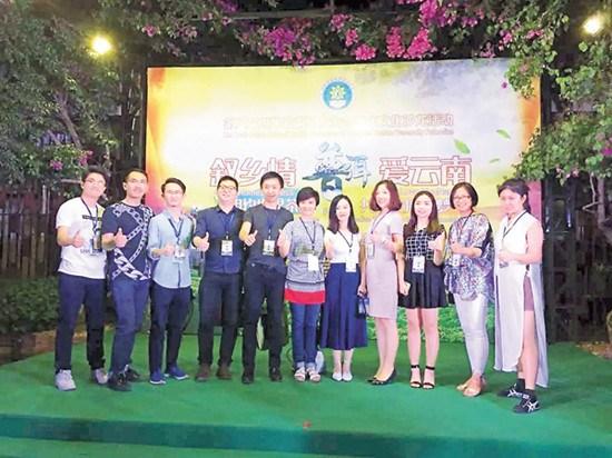 中国新闻网|在港云南青年传颂狮子山精神 激励同乡永不言弃