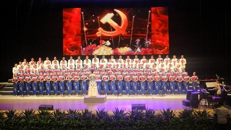 普洱市举行纪念建党95周年歌咏晚会