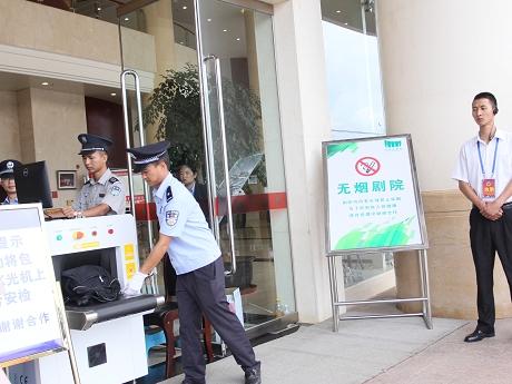 中国共产党普洱市第四次代表大会关于市第三届纪律检查委员会工作报告的决议