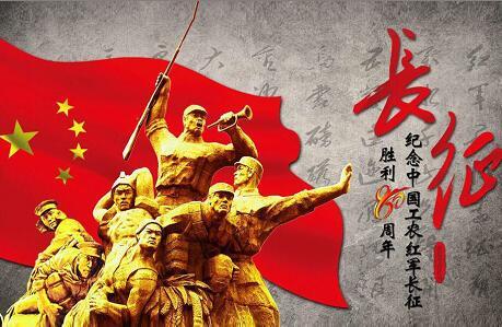 普洱市举行纪念红军长征胜利80周年大会