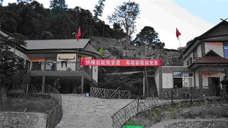 """西盟县勐梭镇秧洛村博航八组:""""小支部""""发挥大作用"""
