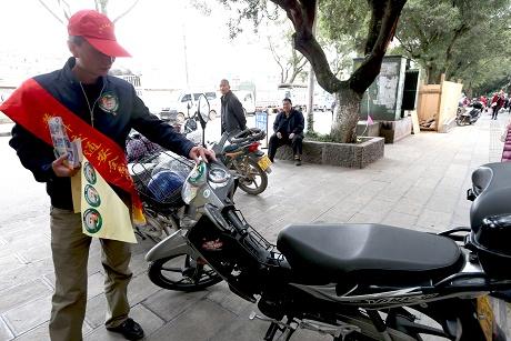 """普洱市举行""""全国交通安全日""""主题活动"""