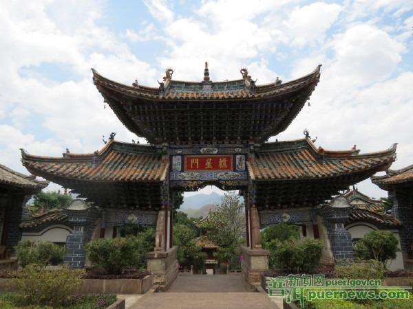 景东文庙晋升为国家3A级旅游景区