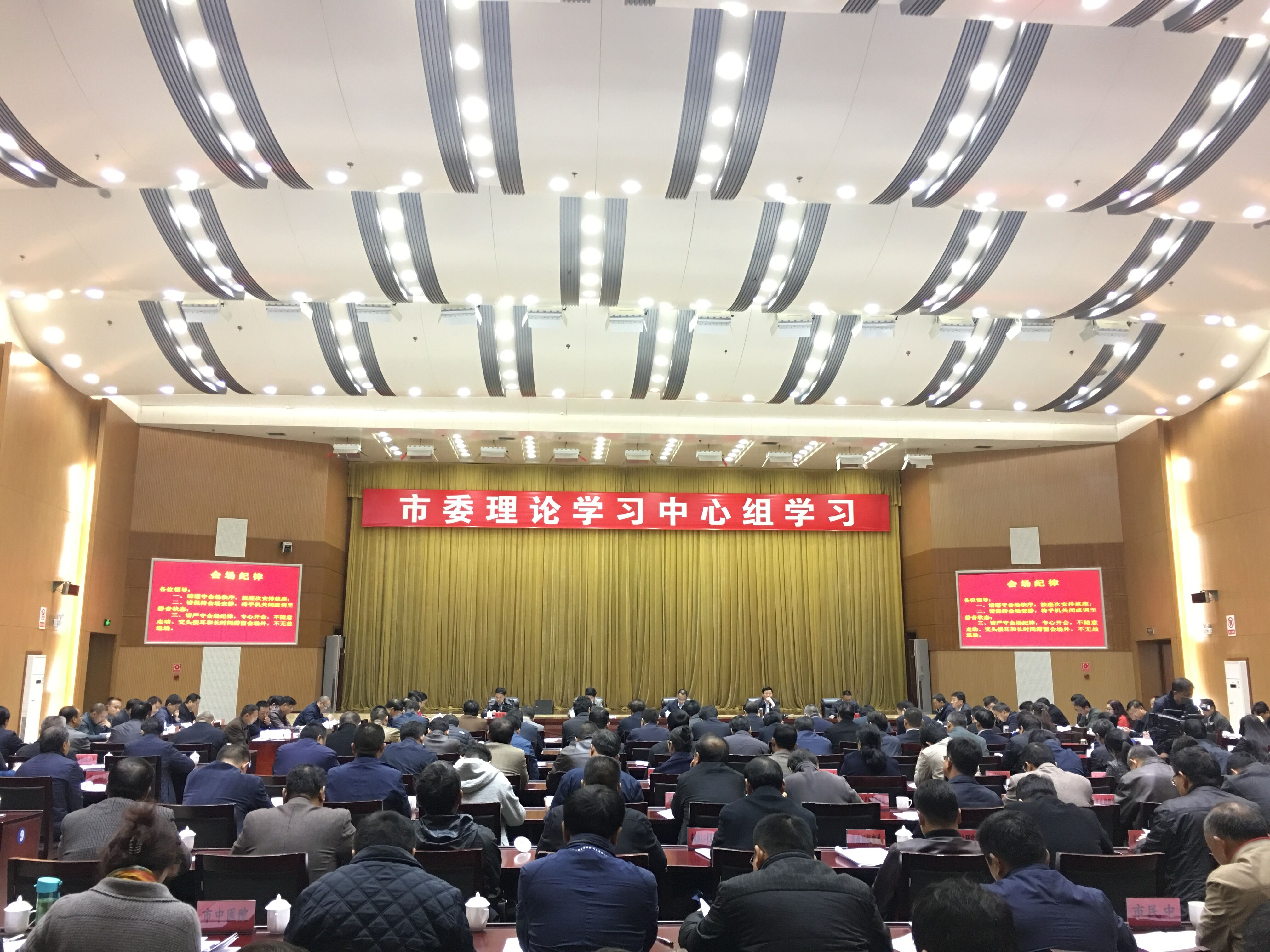 普洱市委理论学习中心组举行2017年第一次集中学习