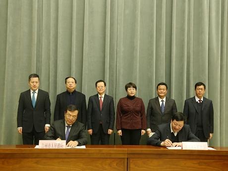 普洱市与杭州市缔结为友好城市