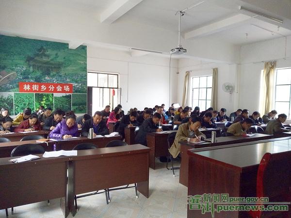 林街乡举行扶贫知识考试参试人员全员通过