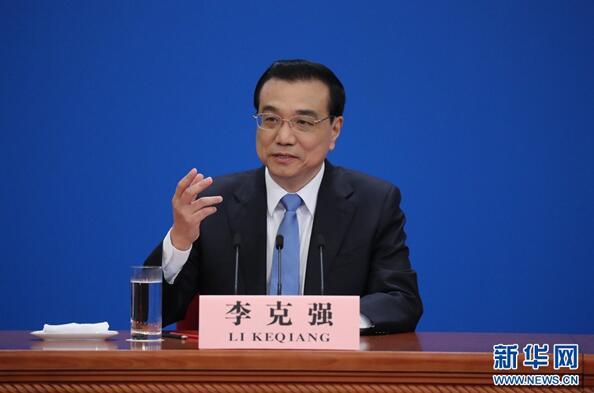 中国日报网|总理记者会10大妙喻