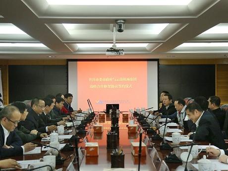 普洱市政府与云南机场集团签订战略合作框架协议