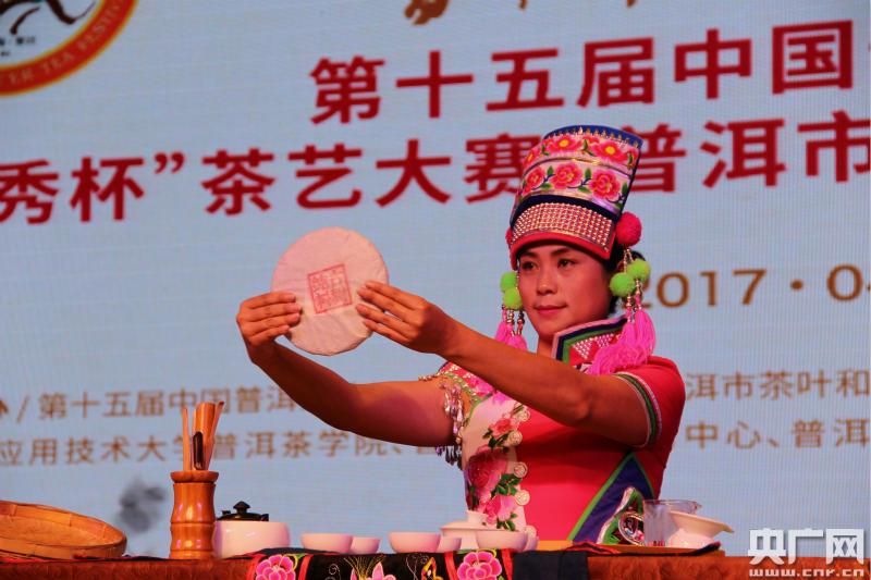 央广网|(组图)民族元素闪耀第十五届中国普洱茶节
