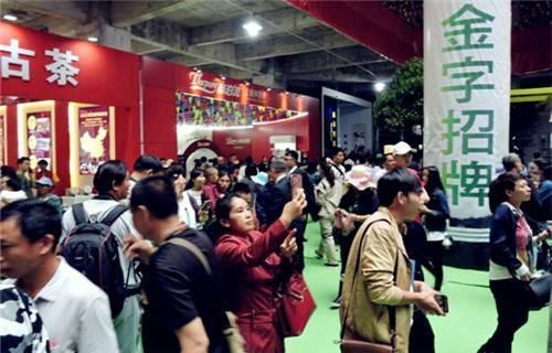 中华网云南|第十五届中国普洱茶节普洱茶产品交易博览会开展