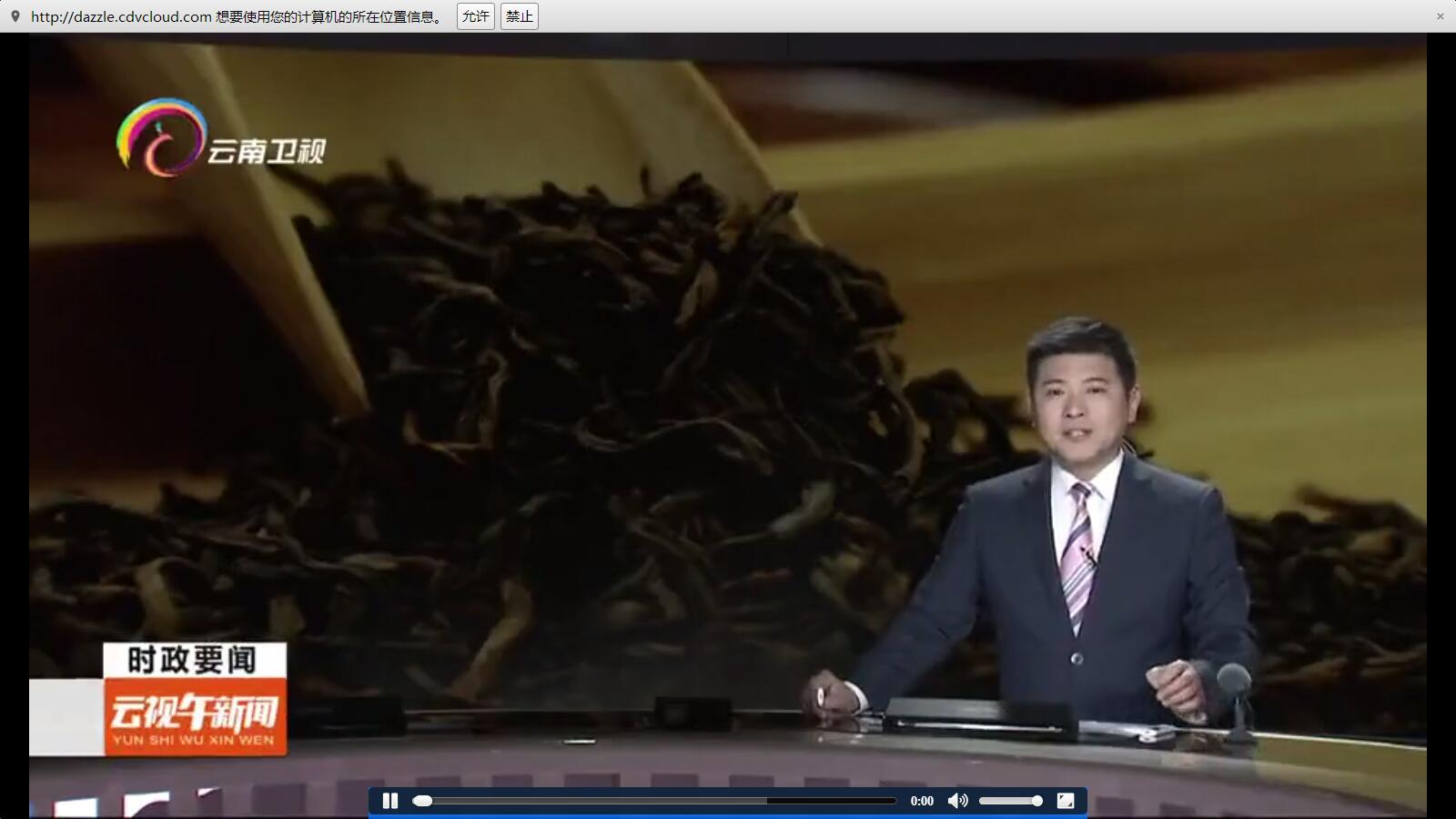 云视新闻|普洱茶节茶飘香 加工斗茶好热闹