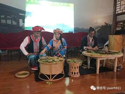 普洱杂志|云南普洱茶集团.《普洱》杂志第八届茶山行伙伴相聚普洱