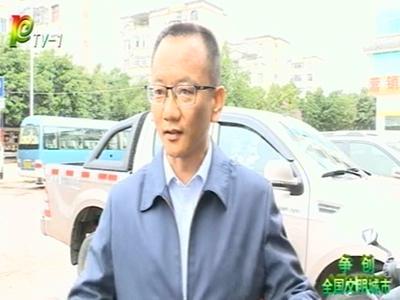 普洱新闻(2017年4月25日)