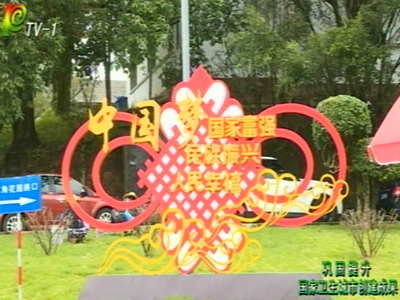 普洱新闻(2017年7月6日)
