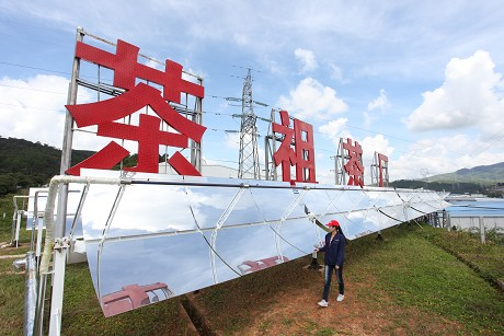 云南茶祖茶业有限公司太阳能烤茶技术开启节能减排新模式