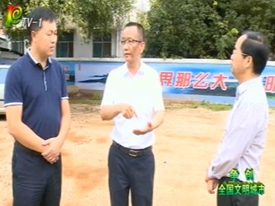 普洱新闻(2017年7月15日)
