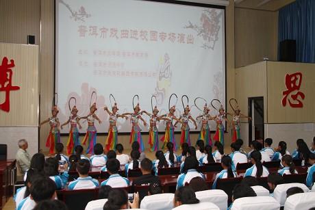 弘扬中华优秀传统文化和社会主义核心价值观