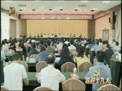 普洱新闻(2017年9月25日)