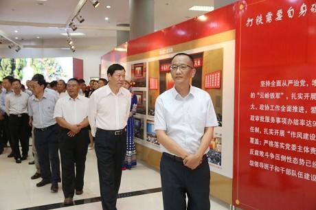 """卫星杨照辉等市领导参观""""砥砺奋进的五年——中国梦·普洱篇章成就主题展"""""""