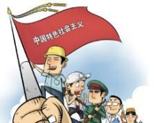 【深度解读】新思想:开辟中国特色社会主义新境界