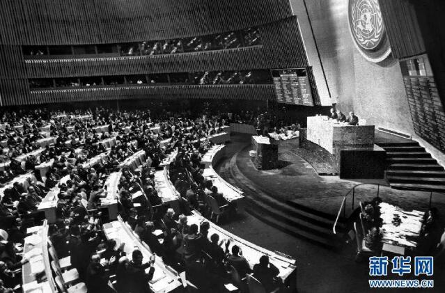 中国青年网|档案君| 历史上的今天:一场重大的外交胜利