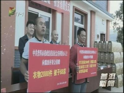 普洱新闻(2017年10月26日)