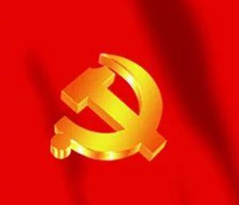 杨照辉在普洱市综合交通建设工作推进座谈会上强调凝心聚力攻坚克难
