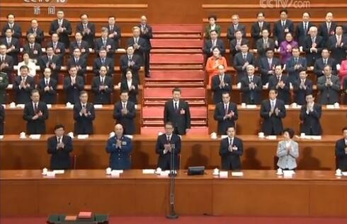 新华网|十三届全国人大一次会议选举产生新一届国家领导人