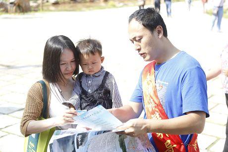 普洱市举行2018中国旅游日主题活动