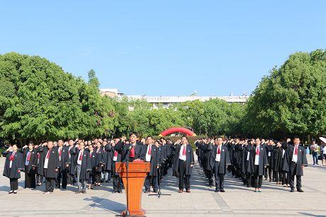 普洱市200余名律师集体宣誓