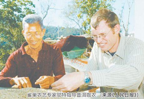 """三十年合作,普洱成为闻名世界的咖啡产地""""普洱+雀巢"""" 味道会更好"""
