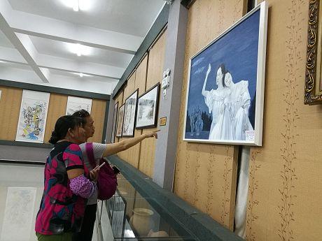 第四届农民工文化节美术书法摄影展开展