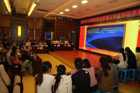 普洱市人民医院庆祝首届中国医师节