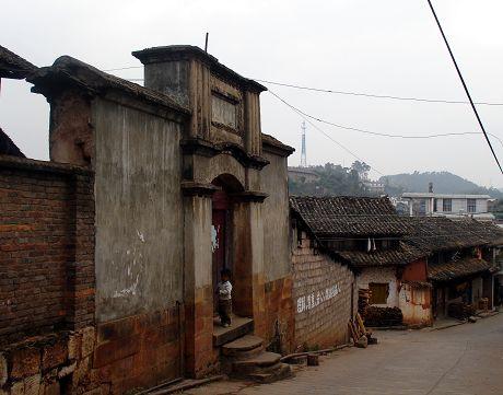 """普洱""""十大历史街道""""之——墨江通关老街"""