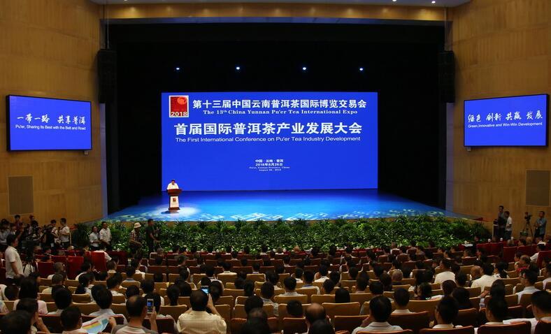 央广网|第十三届中国云南普洱茶国际博览交易会在普洱举办
