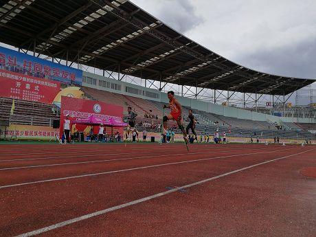 普洱市第四届少数民族传统体育运动会开幕