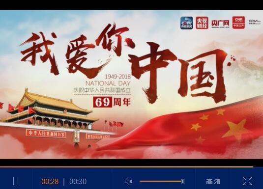 央视新闻|【微视频】我爱你中国 | 当绝美极光遇上五星红旗