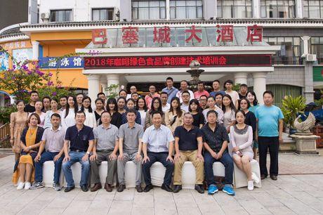 云南省现代农业咖啡产业技术体系工作汇报会在普洱召开