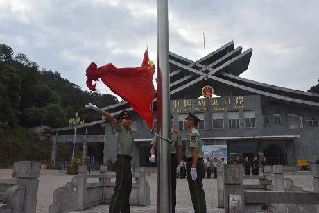 升国旗献祝福
