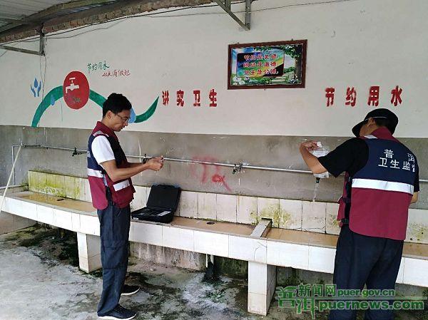 做好云南墨江5.9级地震恢复重建准备工作