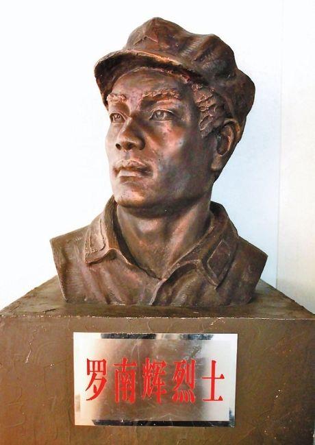 喋血长征的青年将军——罗南辉