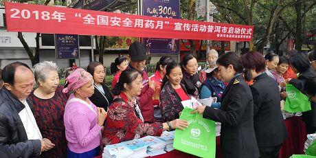 """普洱万余人参与 """"美丽中国 我是行动者""""主题实践活动"""