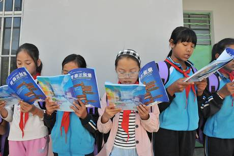 普洱市妇联开展春蕾关爱女童活动