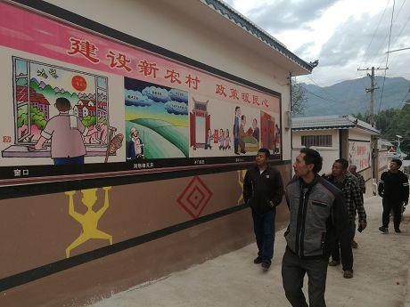 景谷:乡村文化墙凝聚脱贫攻坚正能量
