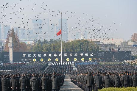 中共中央国务院在南京举行2018年南京大屠杀死难者国家公祭仪式